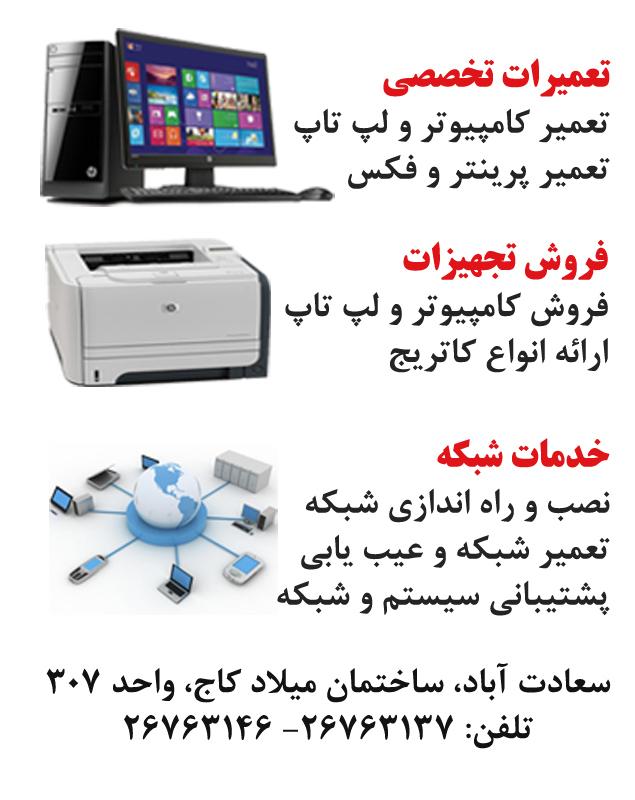 http://www.rayanposhtiban.com/pic/p1.jpg